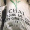 Фирма в Алматы продает пакистанский чай в мешках и в упаковках
