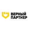 Работа водителем Яндекс Такси в Алматы